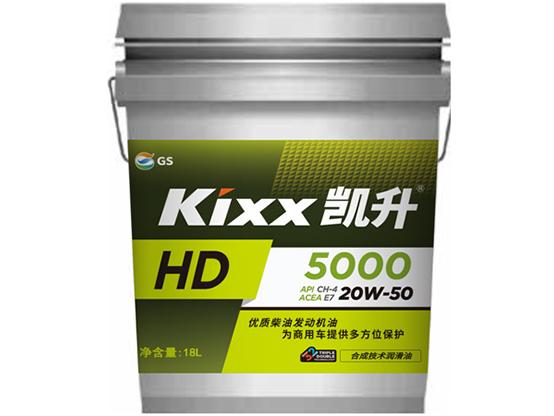 HD 5000 20W-50