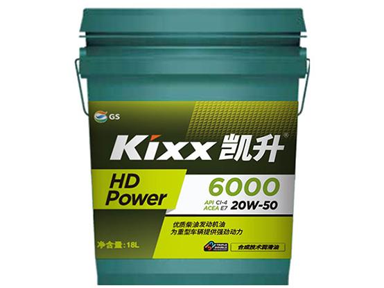 HD Power 6000 20W-50
