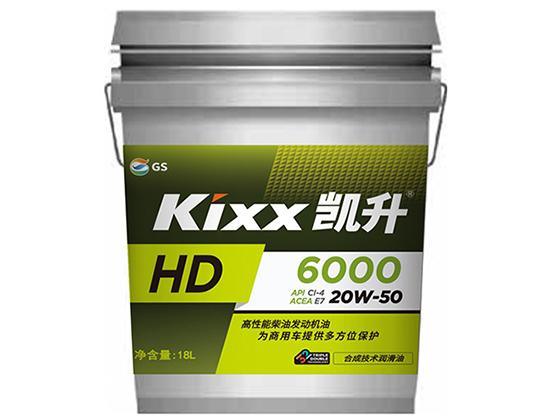 HD 6000 20W-50