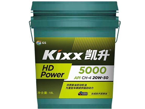 HD Power 5000 20W-50
