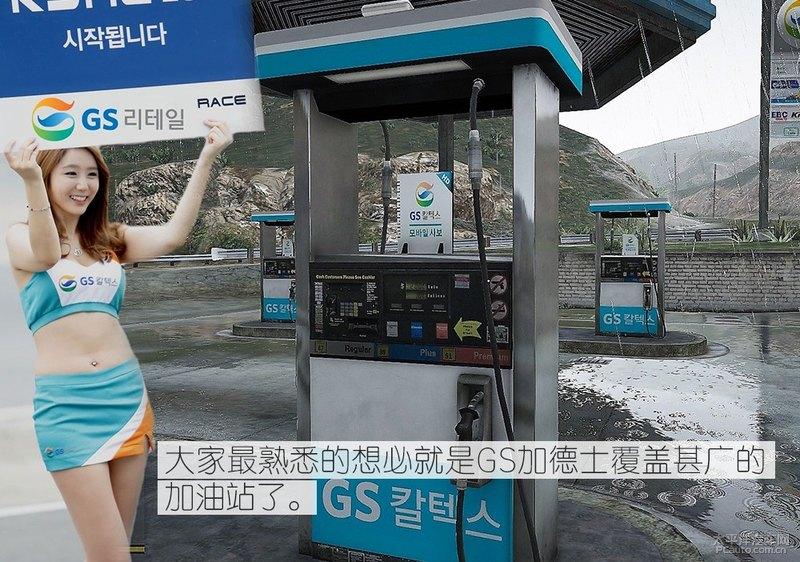 高性能新选择 Kixx G1 dexos1 5W-30机油-第3张图片-郑州市冠恒贸易有限公司【官方网站】-车用润滑油服务专家