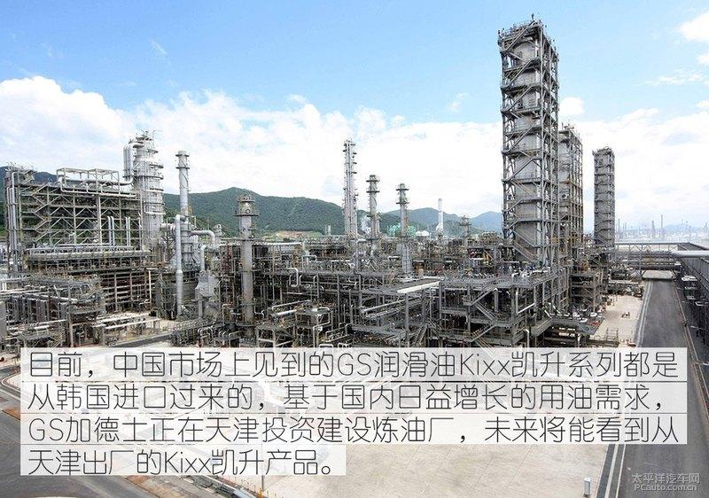 高性能新选择 Kixx G1 dexos1 5W-30机油-第4张图片-郑州市冠恒贸易有限公司【官方网站】-车用润滑油服务专家