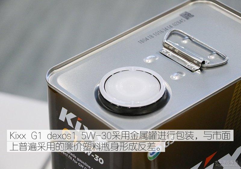 高性能新选择 Kixx G1 dexos1 5W-30机油-第12张图片-郑州市冠恒贸易有限公司【官方网站】-车用润滑油服务专家