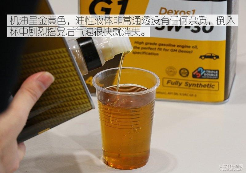 高性能新选择 Kixx G1 dexos1 5W-30机油-第15张图片-郑州市冠恒贸易有限公司【官方网站】-车用润滑油服务专家