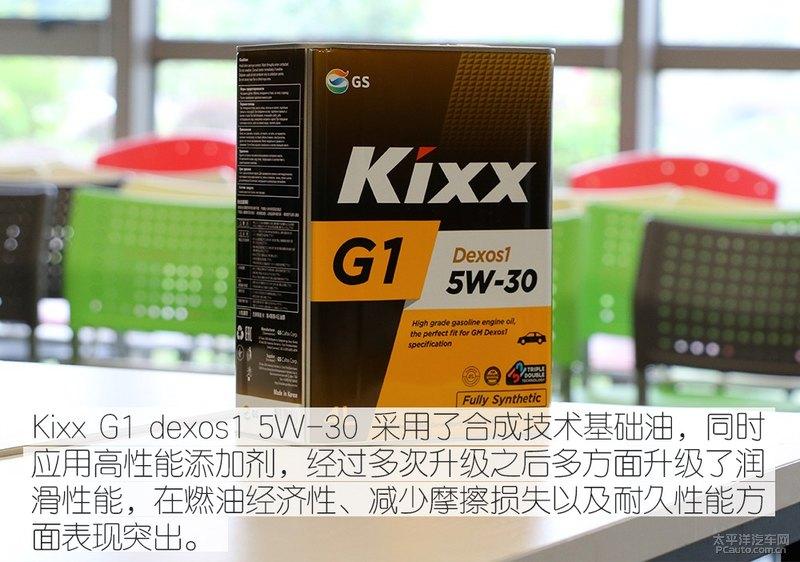 高性能新选择 Kixx G1 dexos1 5W-30机油-第11张图片-郑州市冠恒贸易有限公司【官方网站】-车用润滑油服务专家