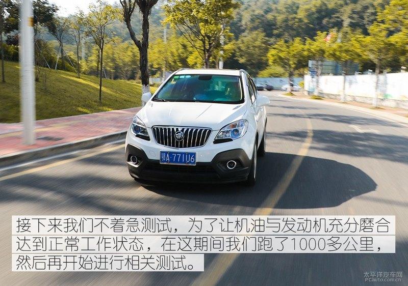 高性能新选择 Kixx G1 dexos1 5W-30机油-第22张图片-郑州市冠恒贸易有限公司【官方网站】-车用润滑油服务专家