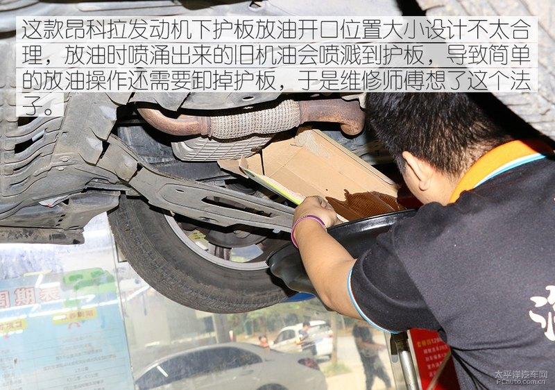 高性能新选择 Kixx G1 dexos1 5W-30机油-第18张图片-郑州市冠恒贸易有限公司【官方网站】-车用润滑油服务专家
