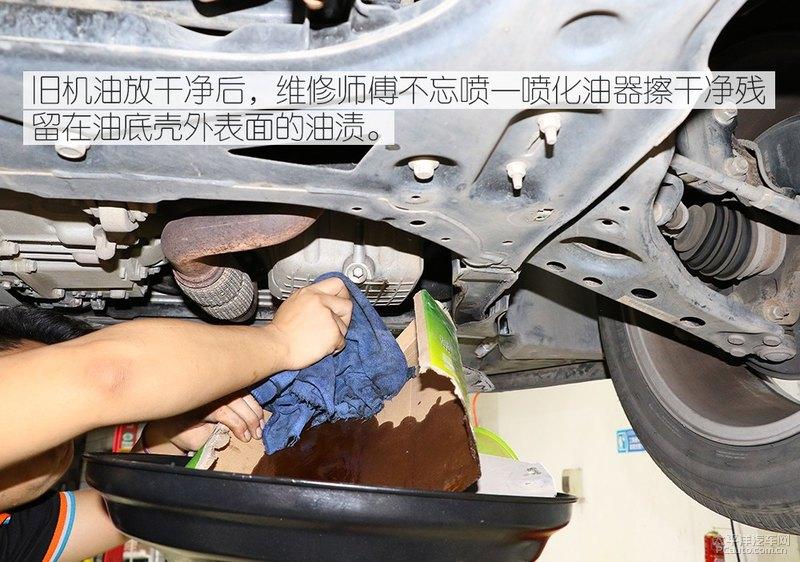 高性能新选择 Kixx G1 dexos1 5W-30机油-第19张图片-郑州市冠恒贸易有限公司【官方网站】-车用润滑油服务专家