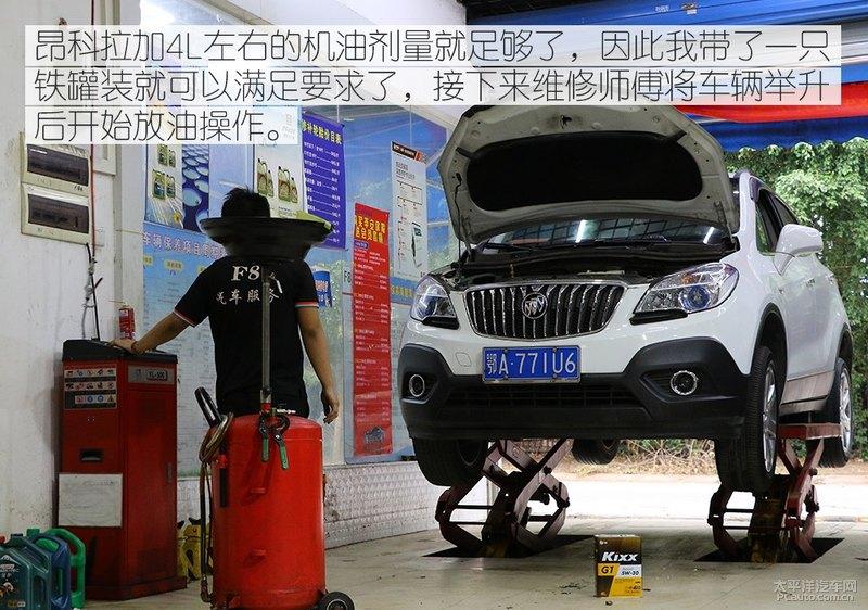 高性能新选择 Kixx G1 dexos1 5W-30机油-第17张图片-郑州市冠恒贸易有限公司【官方网站】-车用润滑油服务专家