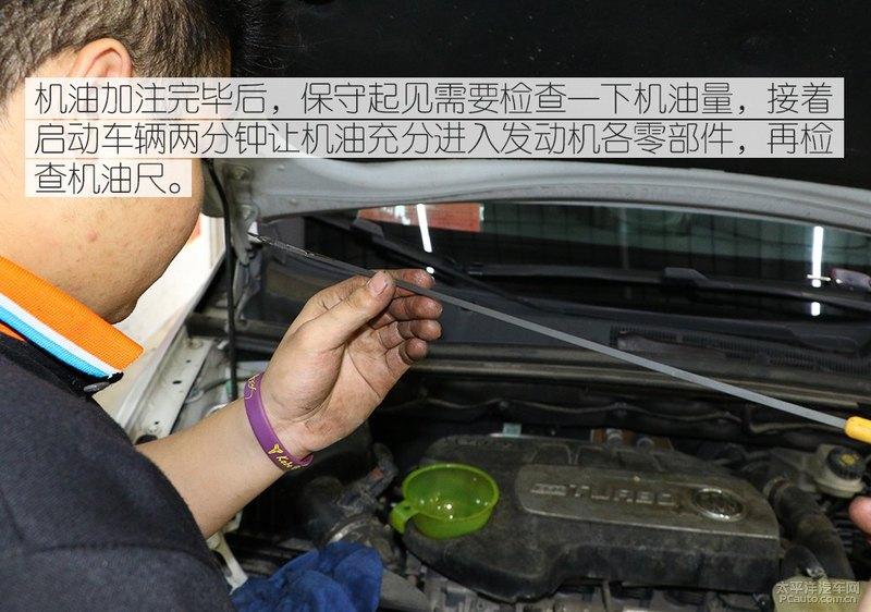 高性能新选择 Kixx G1 dexos1 5W-30机油-第21张图片-郑州市冠恒贸易有限公司【官方网站】-车用润滑油服务专家