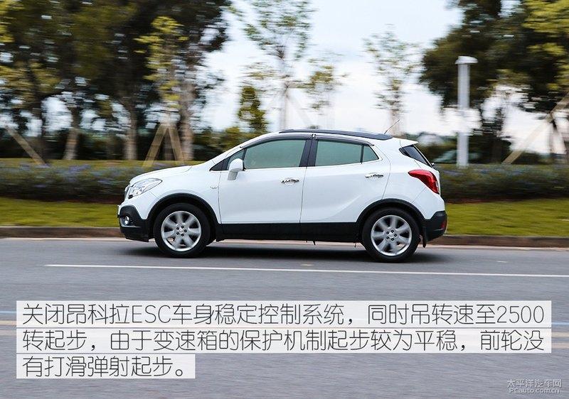 高性能新选择 Kixx G1 dexos1 5W-30机油-第23张图片-郑州市冠恒贸易有限公司【官方网站】-车用润滑油服务专家