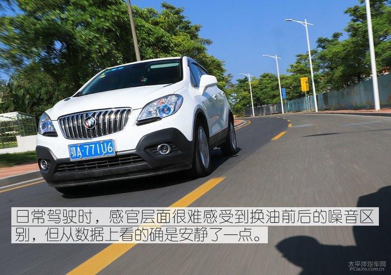 高性能新选择 Kixx G1 dexos1 5W-30机油-第27张图片-郑州市冠恒贸易有限公司【官方网站】-车用润滑油服务专家