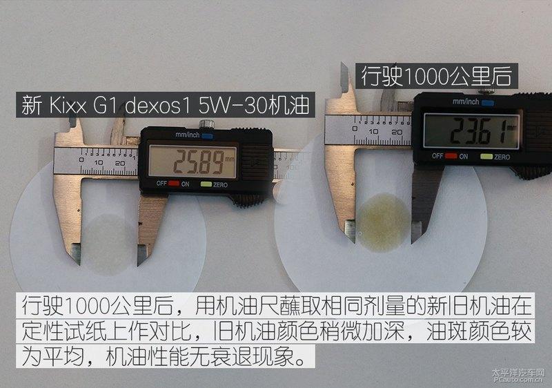 高性能新选择 Kixx G1 dexos1 5W-30机油-第28张图片-郑州市冠恒贸易有限公司【官方网站】-车用润滑油服务专家