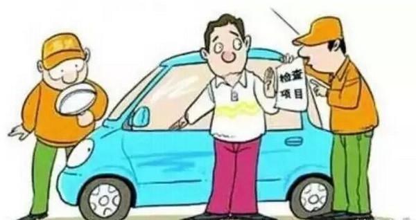 车辆aoa体育手机下载常识大全及使用技巧