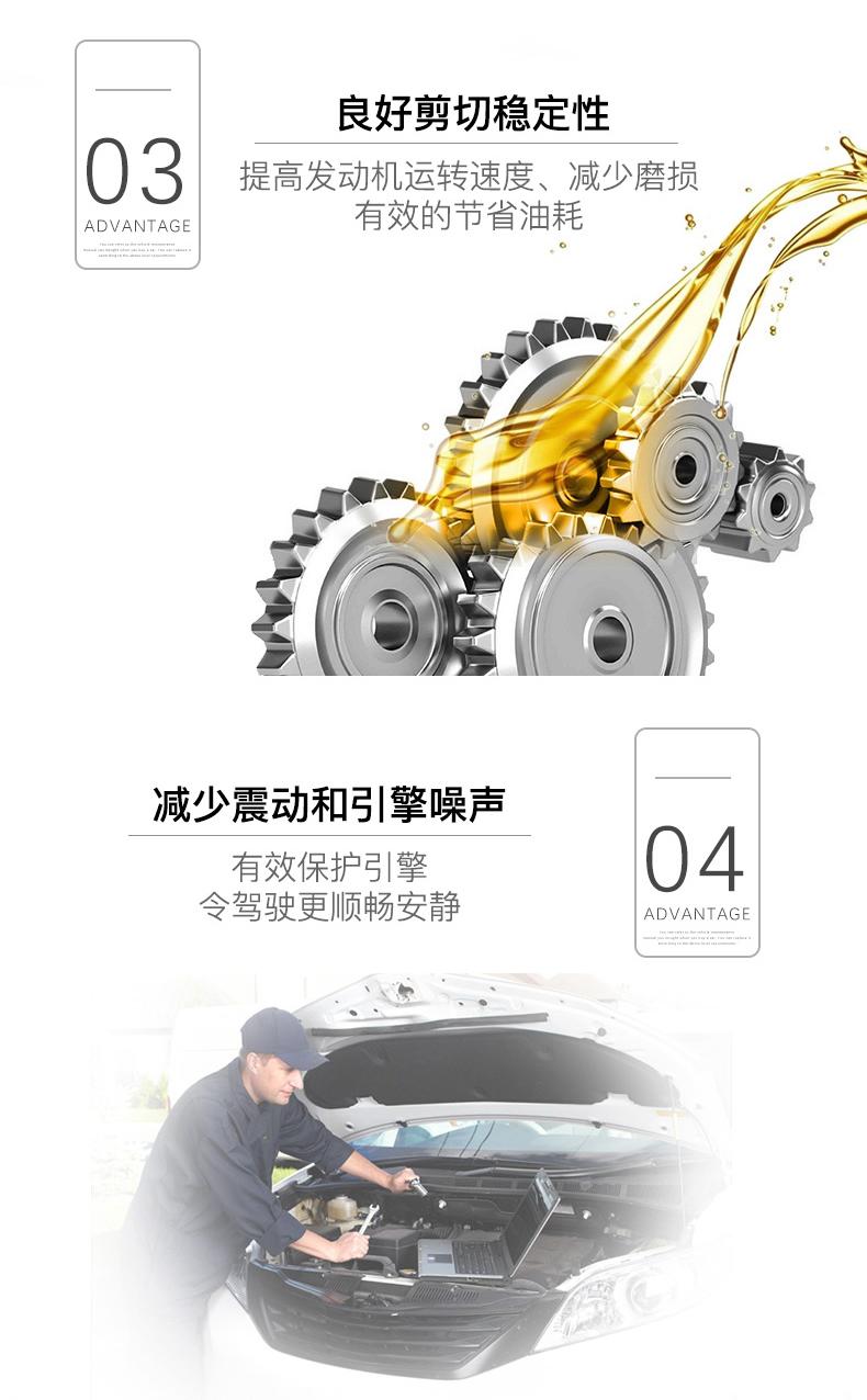 嘉实多 全合成机油 磁护Magnatec 5W-40 C3 SN 4L装-第8张图片-郑州市冠恒贸易有限公司【官方网站】-车用润滑油服务专家