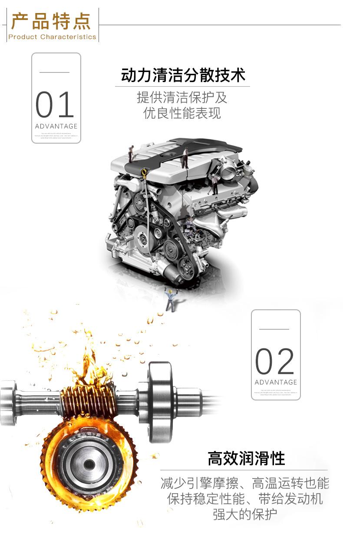 嘉实多 磁护全合成润滑油 启停保 5W-30 C3 SN 4L装-第6张图片-郑州市冠恒贸易有限公司【官方网站】-车用润滑油服务专家